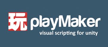 logosPlayMaker_v1